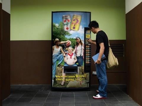 Creative Ad Campaigns 21