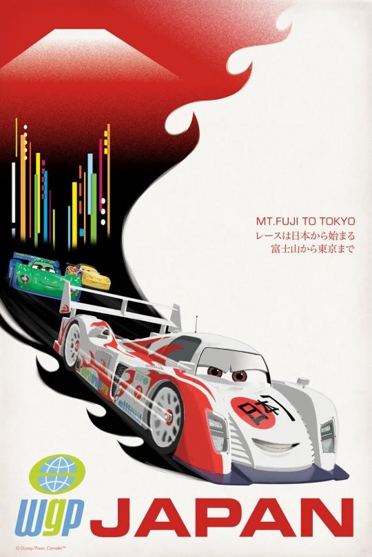 Pixar Posters by Eric Tan 3