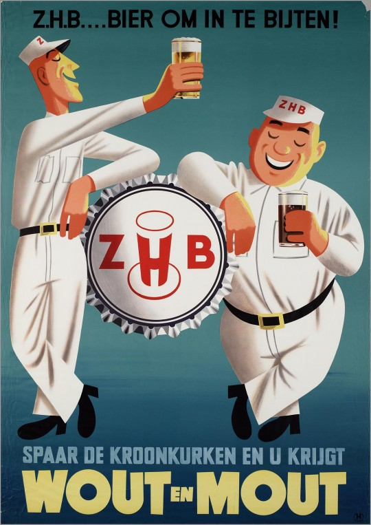 Vintage Beer Ads 26