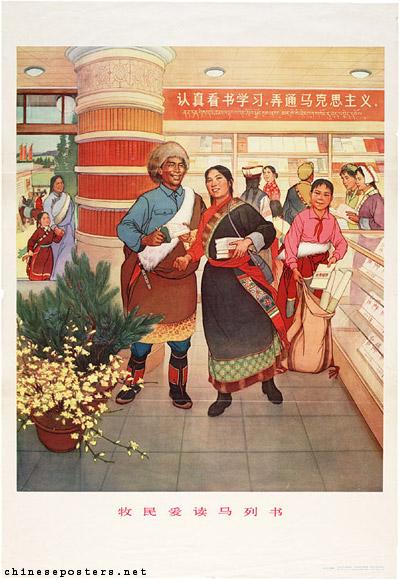 Chinese Propaganda Posters - China as a Paradise