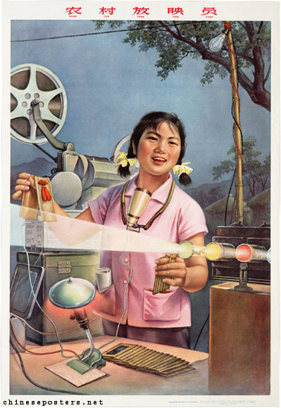 Chinese Propaganda Posters - Down with Imperialism