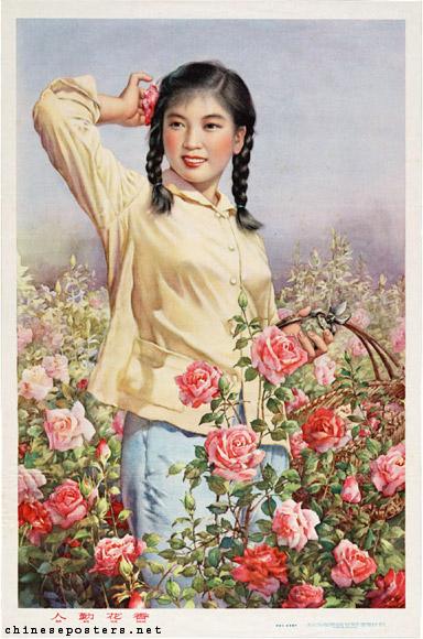 Chinese Propaganda Posters - Intervening Years