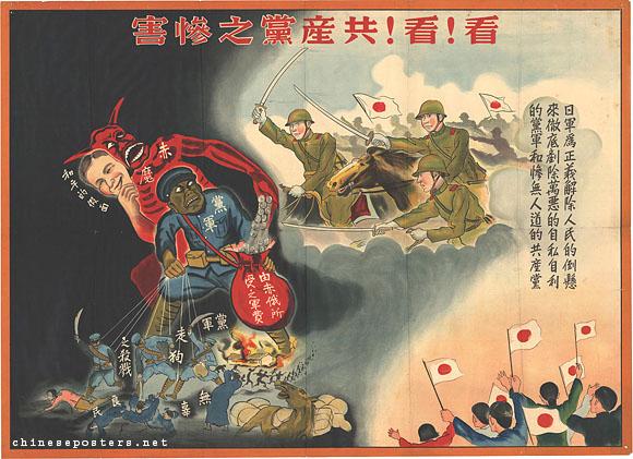Chinese Propaganda Posters - Japanese Occupation