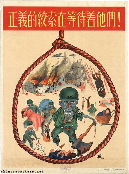 Chinese Propaganda Posters - The Korean War